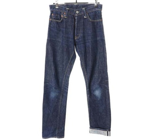 skull jeans selvedge denim